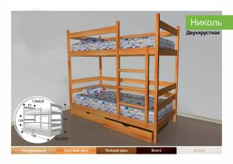 Дитяче двохярусне ліжечко Ніколь-91