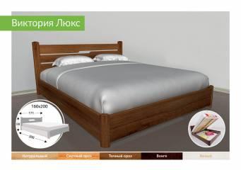 Деревяне ліжко з підйомником Віктория Люкс-91