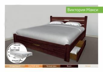 Деревяне ліжко з ящиками Віктория Максі-91