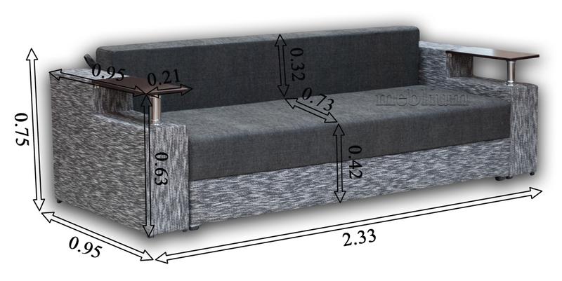 Диван Карат-42 Габаритные размеры