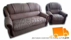 Комлект диван и кресло Лорд -90 Шоколад