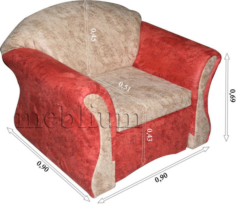 Кресло Meblium  23-1 торос