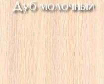 Стол-книжка Эдельвейс-53