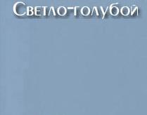 Тумба ТВ-231-53