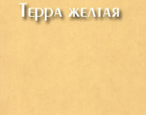 Стол-книжка Венеция-53