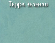 Тумба ТВ-228-53