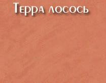 Тумба ТВ-227-53
