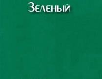 Тумба ТВ-220-53