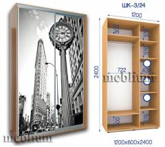 Шкаф ШК-1200-77 3/24 Дуб сонома, Фасад 2 зеркало песок (1200*600*2400)