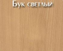 Журнальний стіл СЖ 1-53
