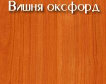 Тумба ТВ-237-53