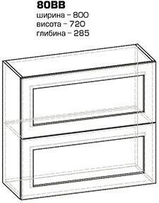Кухня Гамма-71