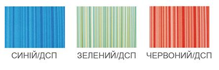 Ліжко Сімба 900-71