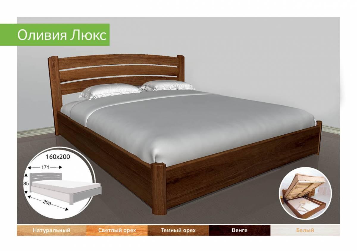 Деревяне ліжко з підйомником Олівія Люкс-91