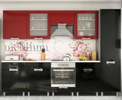 Кухня Кармен-71