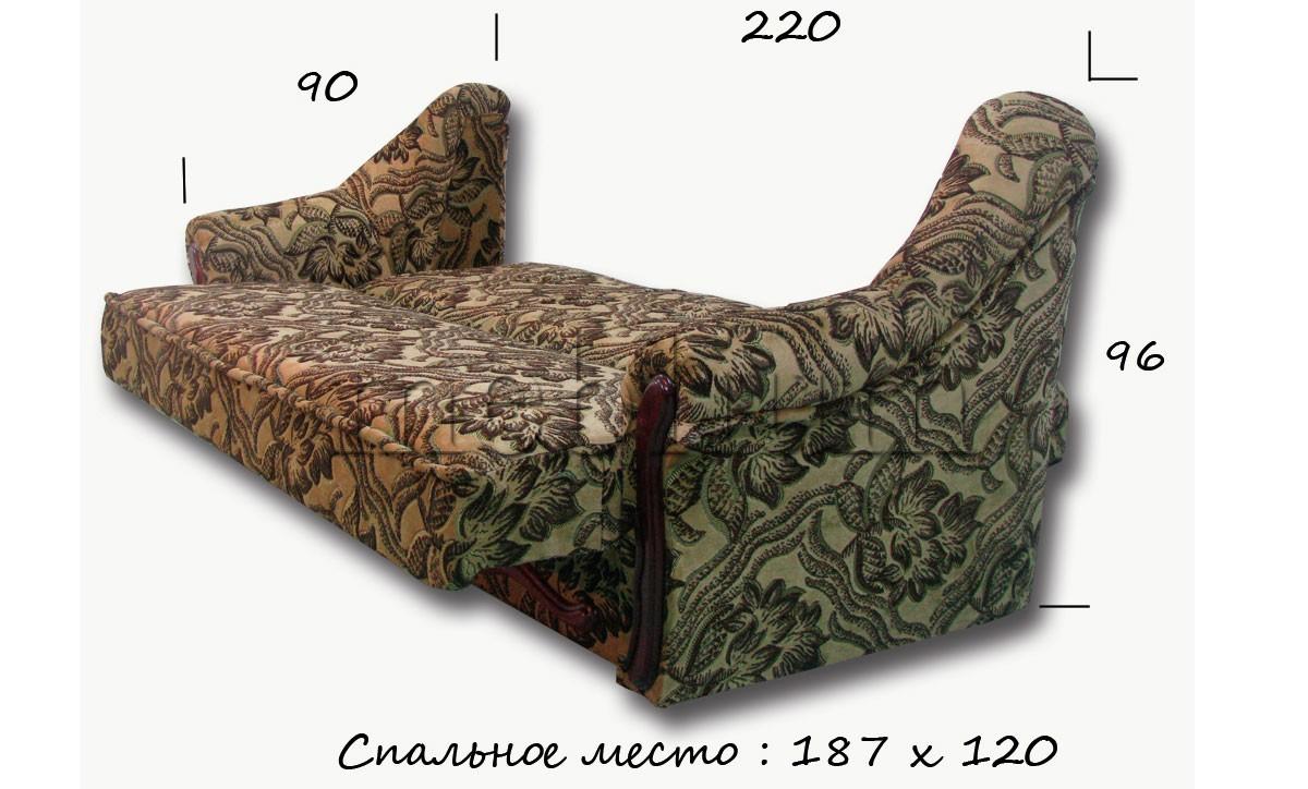 купить комплект диван 2 кресла