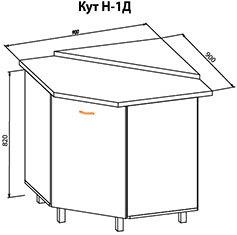Кухня Тера Плюс-71