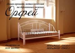 Ліжко Орфей-79 Ліжко Орфей-79