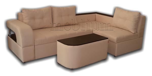 Угловой диван со столиком с доставкой