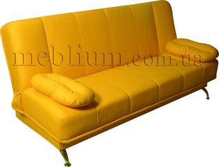 Meblium 24-3 zeus yellow
